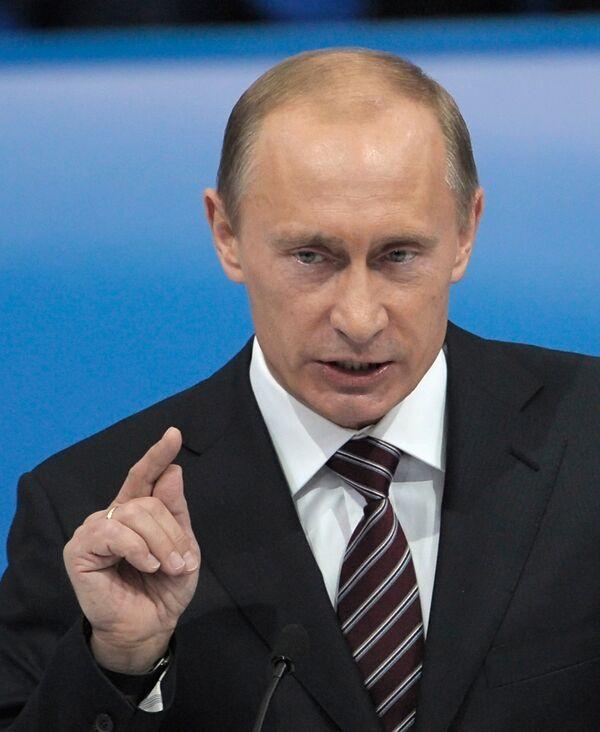 Путин обсудит предложения Единой России с руководством партии