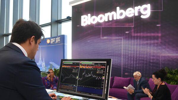 Стенд компании Bloomberg