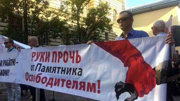 Акция в защиту памятника советским воинам-освободителям в Риге