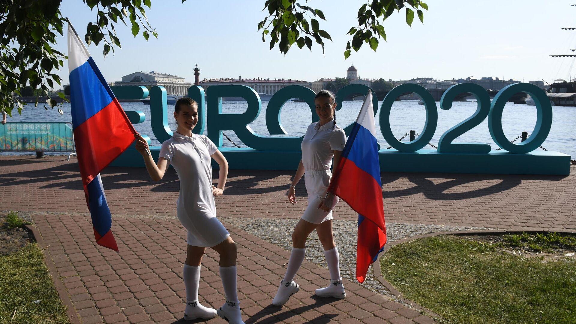 Открытие парка футбола Евро-2020 в Санкт-Петербурге  - РИА Новости, 1920, 04.12.2020