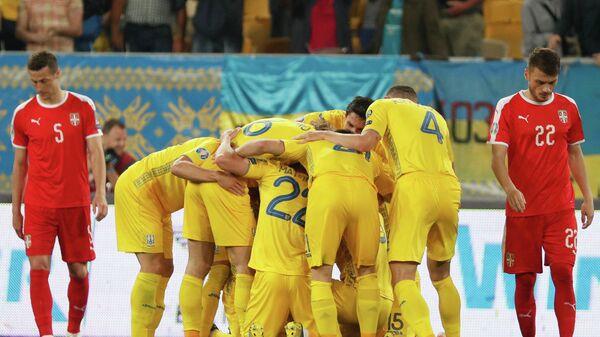 Футболисты сборной Украины радуются забитому мячу
