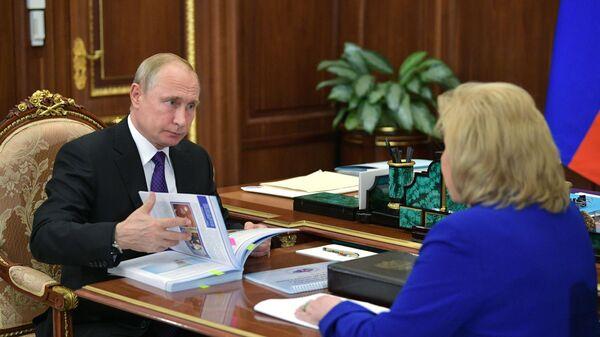 Владимир Путин и Уполномоченный по правам человека Татьяна Москалькова во время встречи. 10 июня 2019