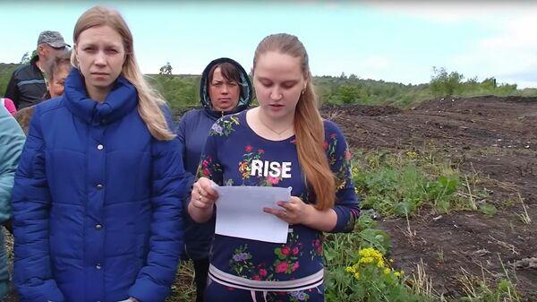 Жители Киселевска записали видеообращение, в котором жалуются на экологическую ситуацию и просят предоставить убежище в Канаде