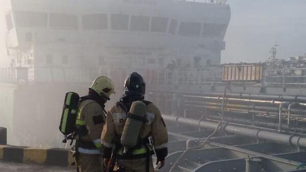Взрыв на танкере в Махачкале. 11 июня 2019