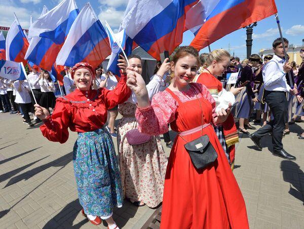 Празднование Дня России - РИА Новости, 12.06.2019