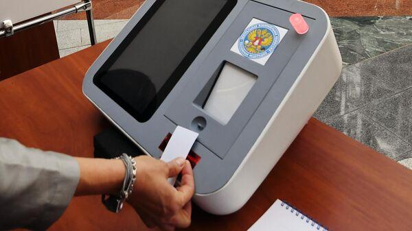 Терминал для голосования на цифровом избирательном участке