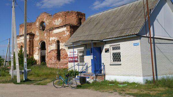 Село Чемодановка