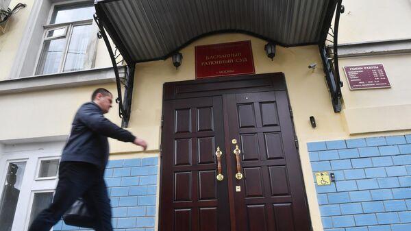 Мужчина у здания Басманного суда в Москве