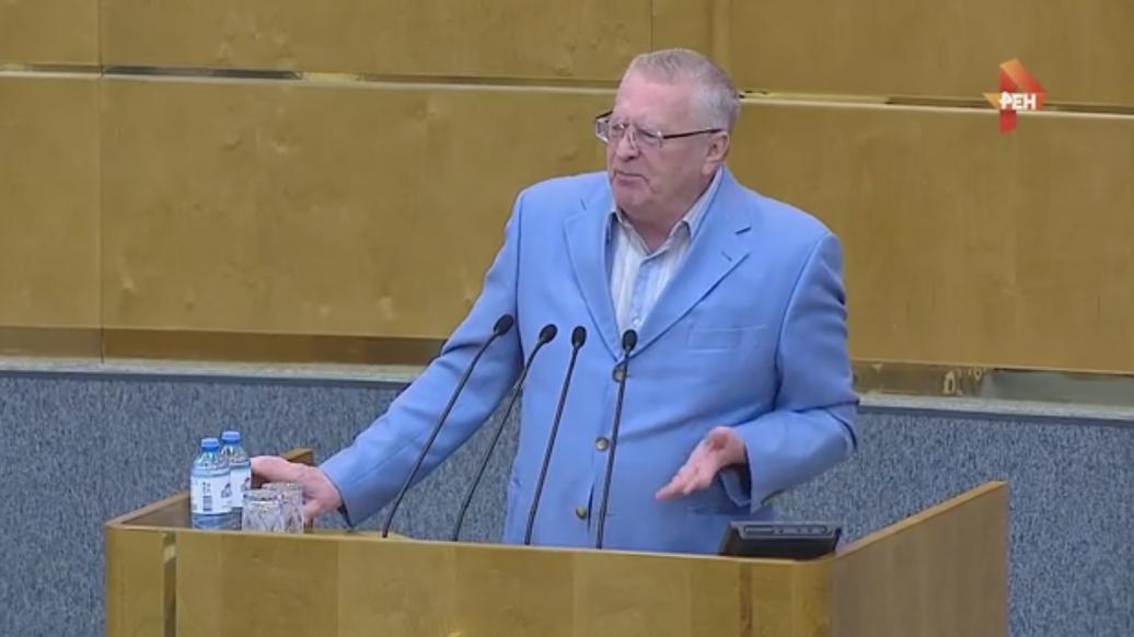 Доклад жириновского 19 апреля 2019 года в госдуме 5069