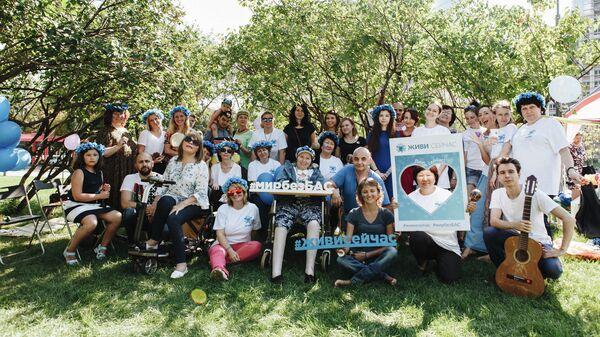 Пациенты с БАС участвуют в Васильковом пикнике