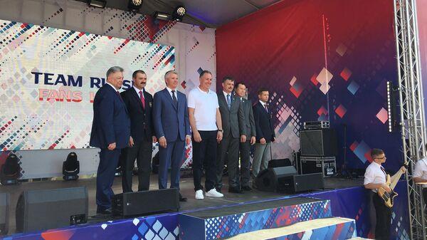 Церемония открытия Дома болельщиков российской команды в Минске
