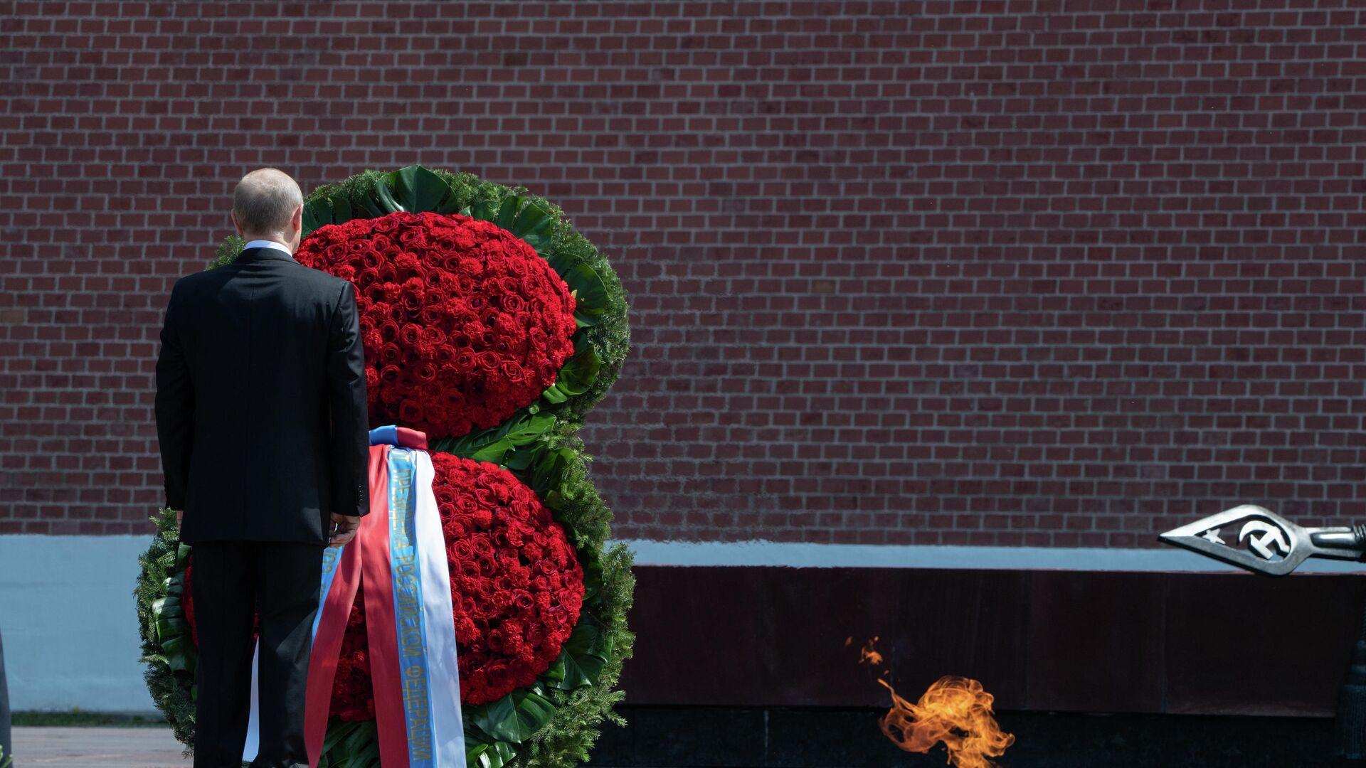 Владимир Путин принимает участие в церемонии возложения венка к Могиле Неизвестного Солдата в Александровском саду в Москве. 22 июня 2019 - РИА Новости, 1920, 20.06.2021
