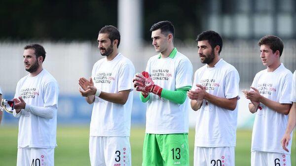 Футболисты Локомотива Тбилиси в антироссийских футболках