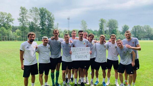 Футболисты украинского клуба Ворскла Полтава