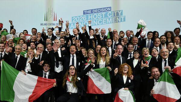 Итальянская делегация празднует предоставление от МОК права на проведение зимних Олимпийских игр 2026 года