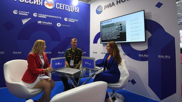 Стенд МИА Россия Сегодня на Международном военно-техническом форуме Армия-2019 в КВЦ Патриот