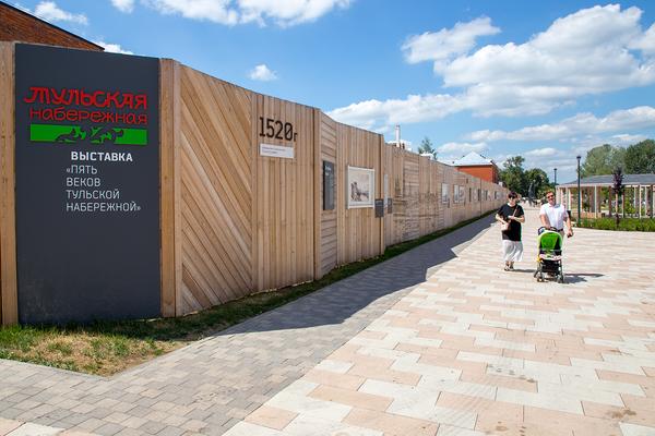 Также в рамках подготовки к торжествам в 2018 году в центре города был реализован урбанистический проект Тульская набережная, который объединил набережную реки Упы и пешеходный исторический квартал