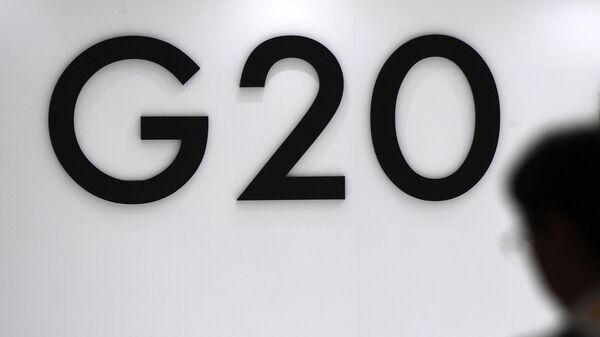 Перед началом саммита Группы двадцати в международном выставочном центре INTEX Osaka в Осаке, Япония. 28 июня 2019