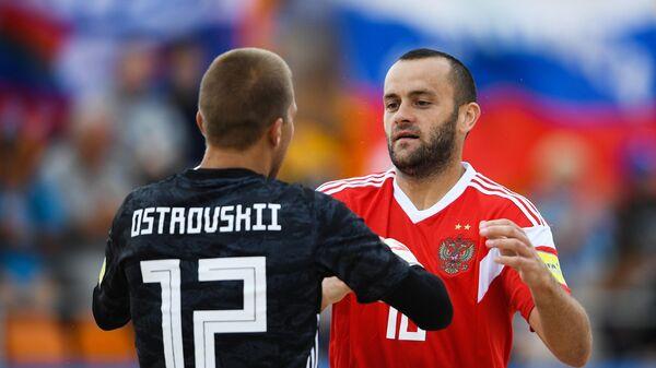 Вратарь сборной России Иван Островский (слева) и игрок сборной России Артур Папоротный