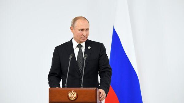 Президент России Владимир Путин на пресс-конференции по итогам саммита Группы двадцати