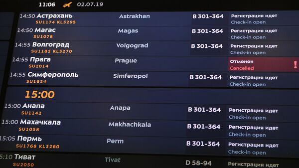 Электронное табло с информацией о рейсах в аэропорту Шереметьево. 2 июля 2019