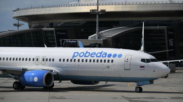 Cамолет Boeing 737-800 авиакомпании Победа