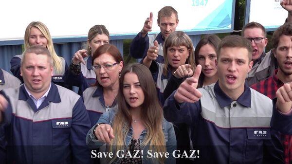 Кадр из видео в поддержку Ярославского моторного завода