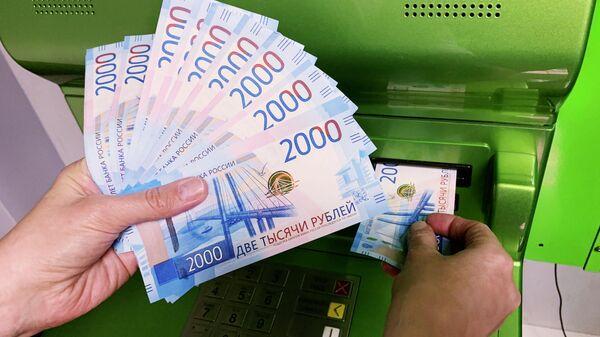 Получение зарплаты на карту любого банка