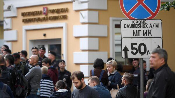 Несанкционированная акция в поддержку кандидатов в депутаты Мосгордумы. 14 июля 2019