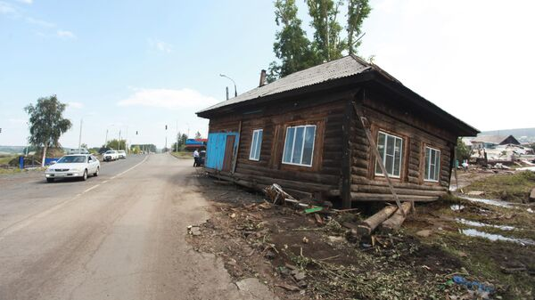 Более 240 человек обратились на горячую линию для пострадавших в Приангарье
