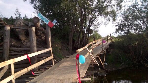 Мост, построенный жителями села Филькино
