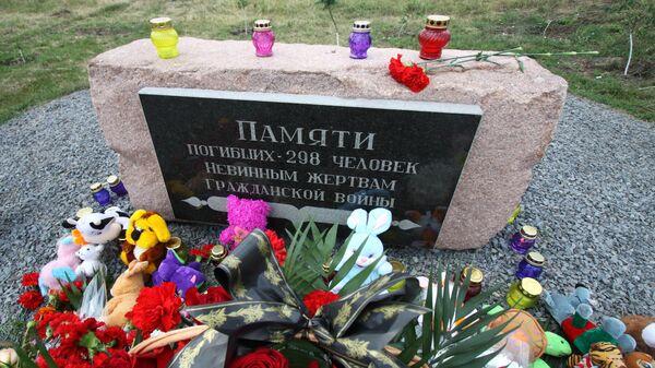 Акция в память об авиакатастрофе Boeing 777 в Донецкой области