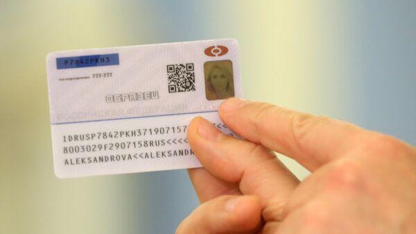 белорусский паспорт кредит робот займет личный кабинет