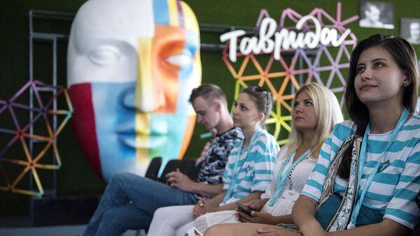 Участники форума молодых деятелей культуры и искусств Таврида