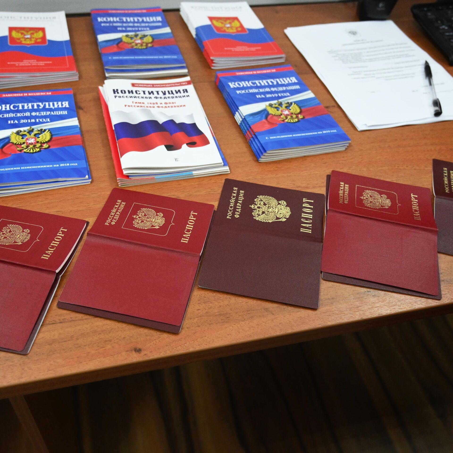 Более 85 тысяч жителей ЛНР получили российские паспорта - РИА Новости,  05.03.2020