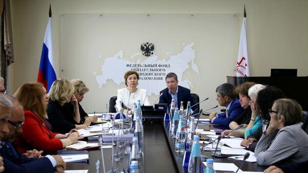 Встреча ФОМС, ВСС и ВПС