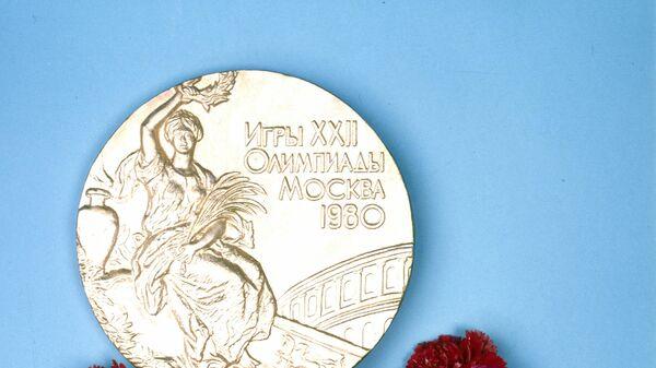 Золотая медаль XXII летних Олимпийских игр в Москве в 1980 году.