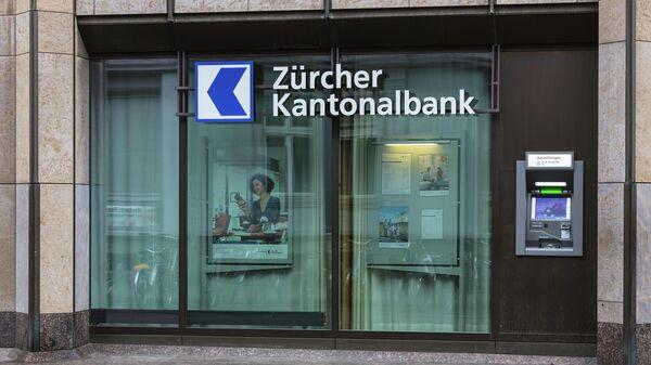 Офис Zuger Kantonalbank в Швейцарии