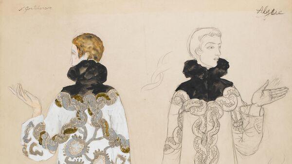 Эскиз для пальто Морские водоросли для модного дома Myrbor, 1927-1928