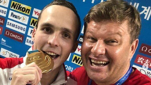 Российский пловец Антон Чупков и журналист Дмитрий Губерниев