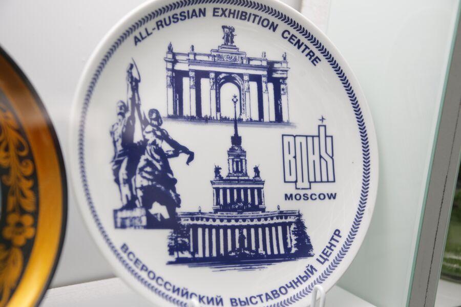 Сувенирная тарелка с символикой ВВЦ-ВДНХ
