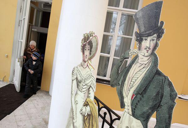 Люди выходят из дворца-усадьбы Николая Дурасова в Люблино в Москве