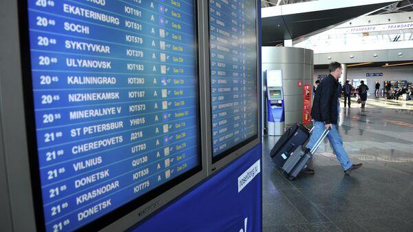 Электронное табло в зале вылета терминала А аэропорта Внуково