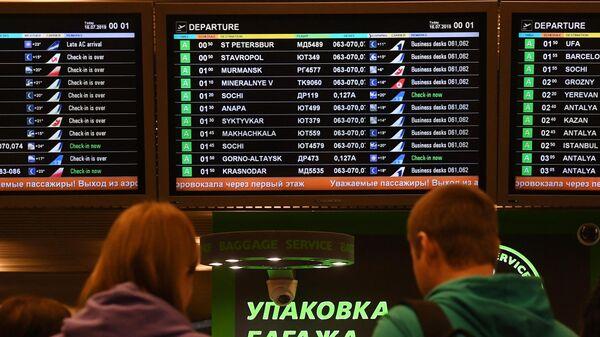 Электронное табло с информацией о рейсах в аэропорту Внуково
