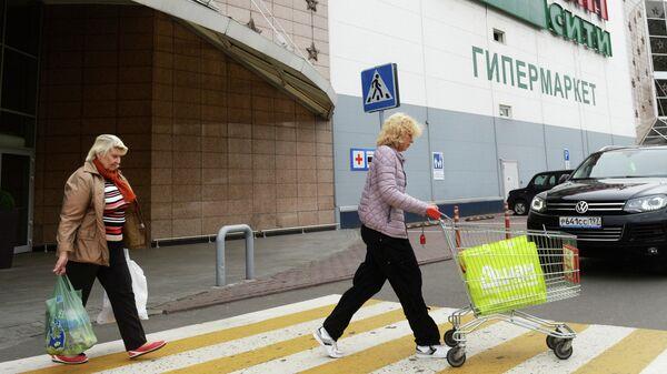 Покупатели у супермаркета