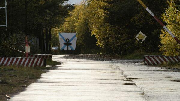 КПП при въезде на военный полигон Ненокса в Архангельской области
