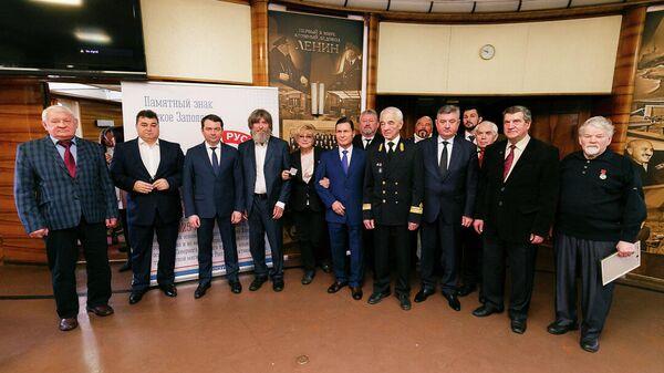 Первое награждение памятными знаками Русское Заполярье жителей Мурманской области. 11 августа 2019