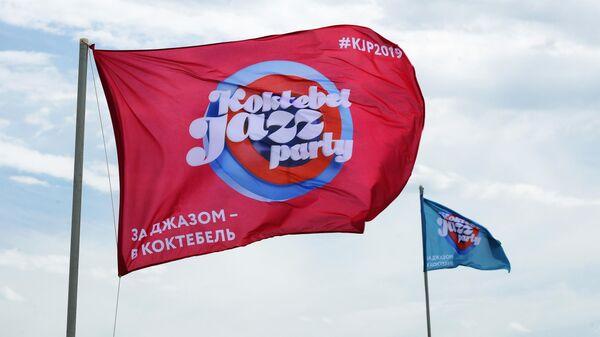 Флаги с символикой ежегодного международного джазового фестиваля Koktebel Jazz Party в Коктебеле