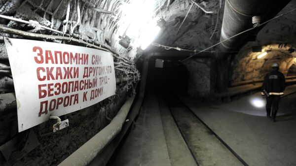 Шахта рудника Таймырский
