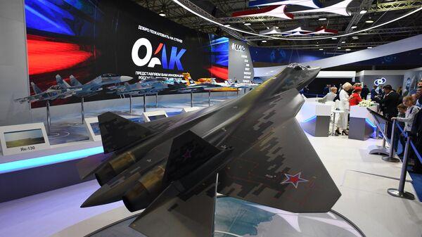 Макет российского истребителя пятого поколения Су-57Э, представленный на Международном авиационно-космическом салоне МАКС-2019